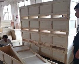 木箱量要求严格