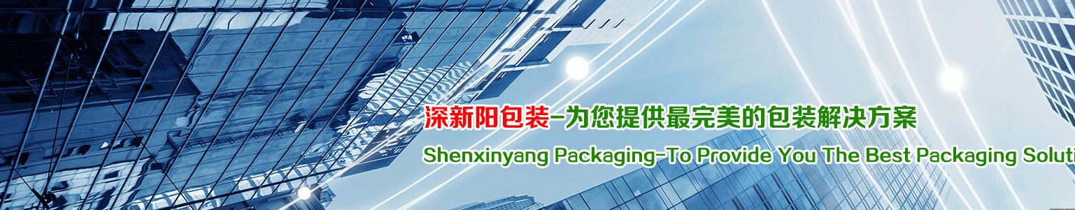 真空包装袋主要材质有哪些呢?
